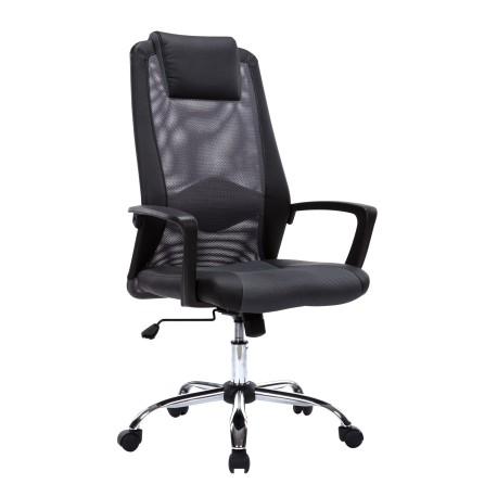 fauteuil ARIZONA